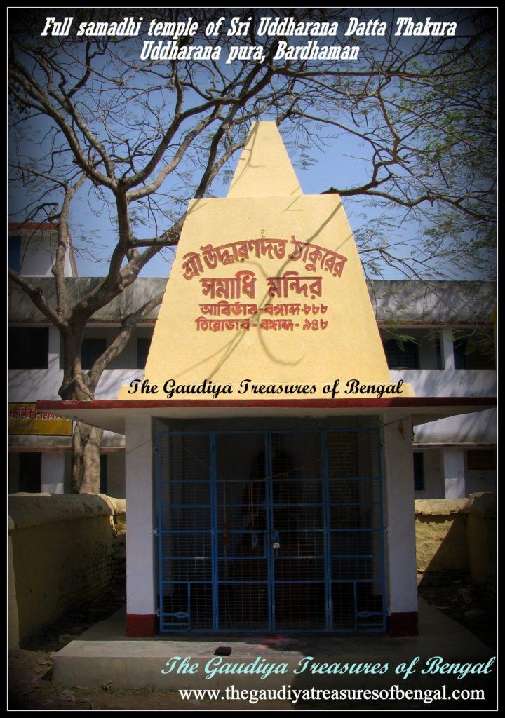 uddharana