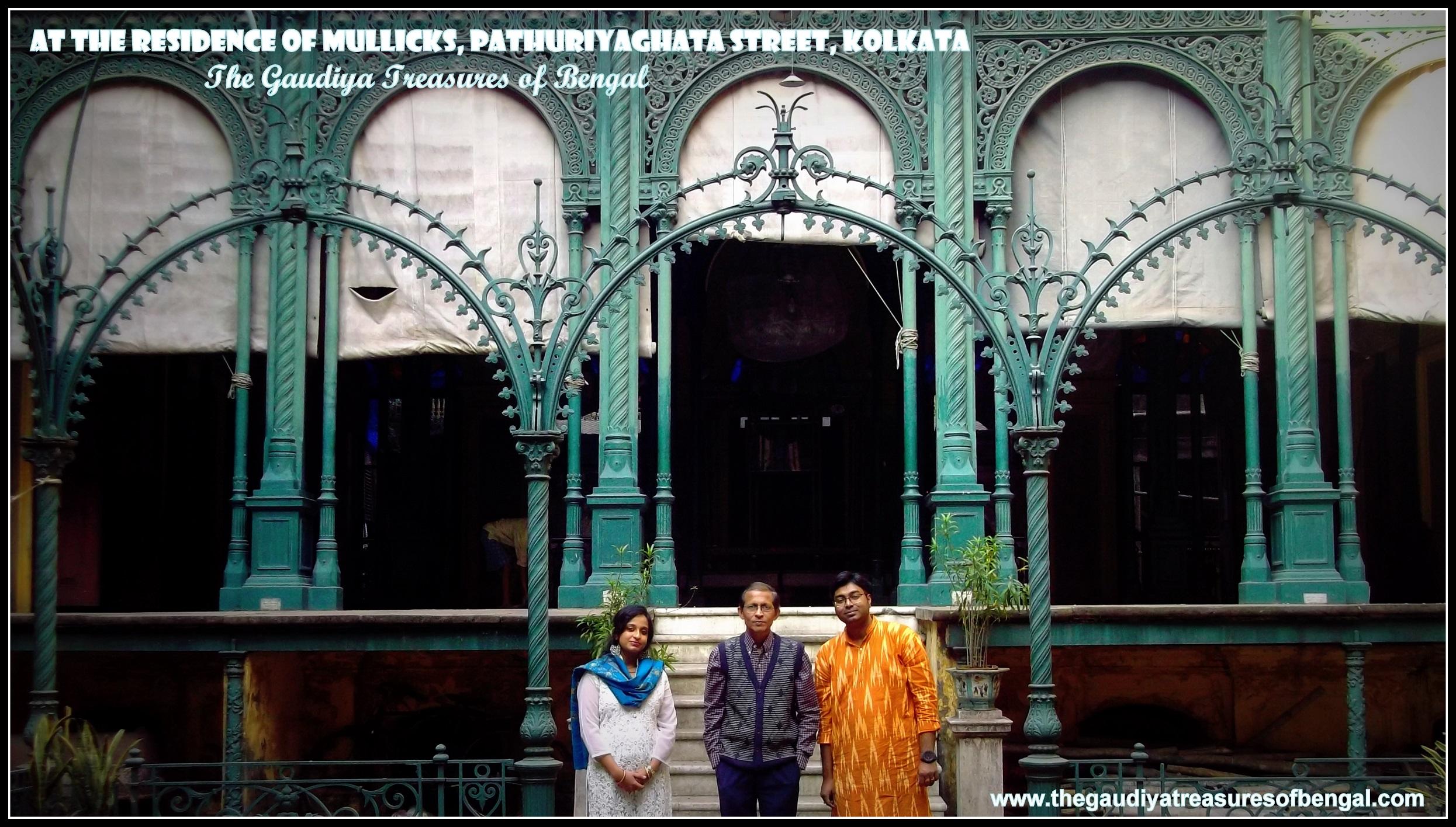 pathuriyaghata