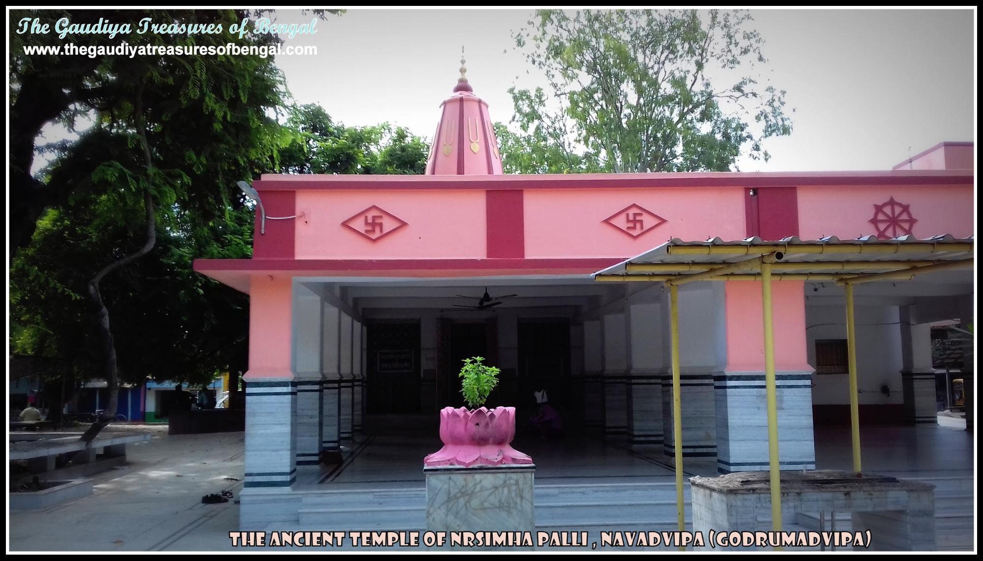 nrsimhapalli
