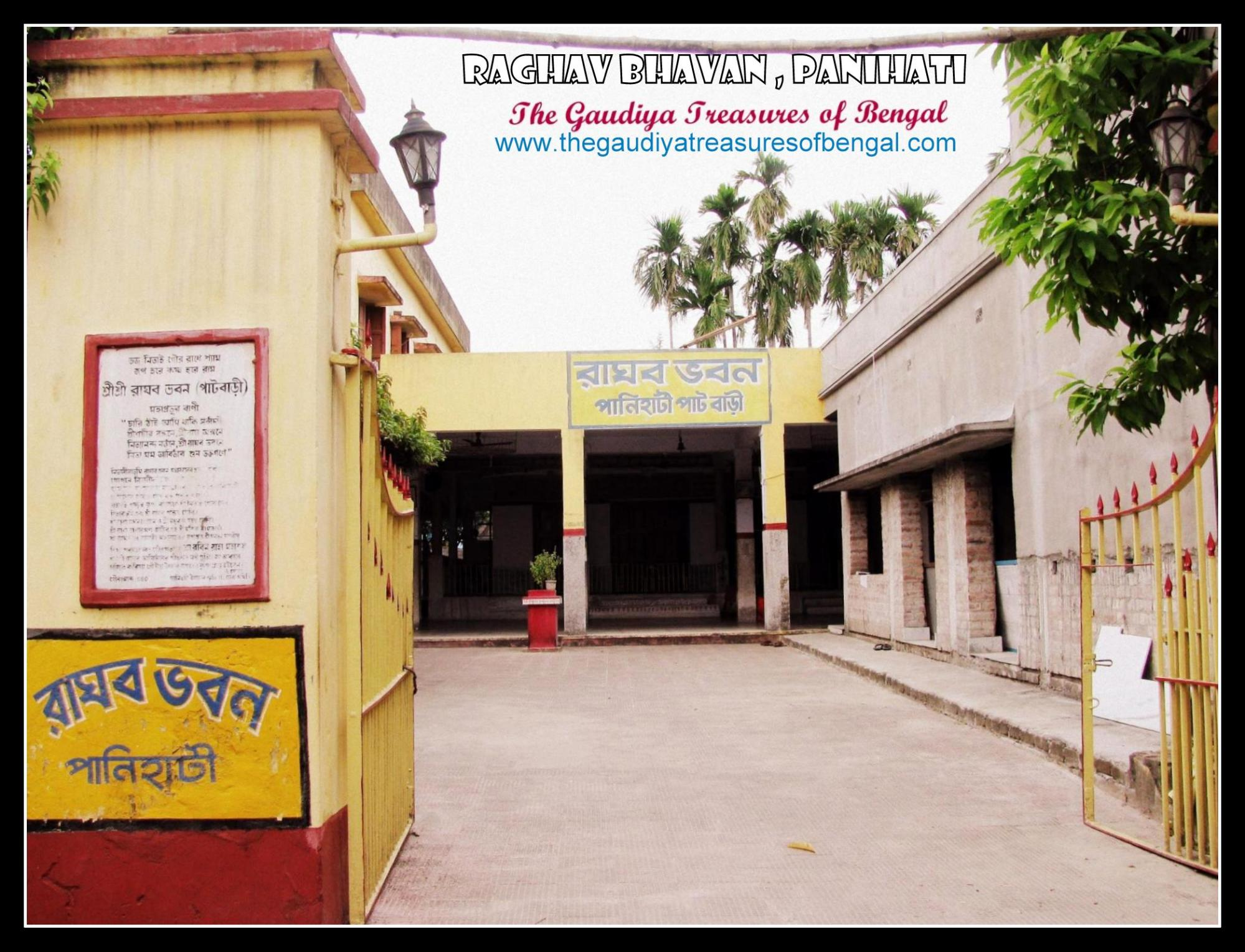 raghava bhavan