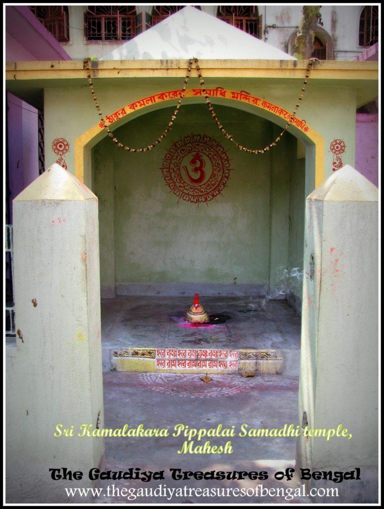 jagannatha mahesh