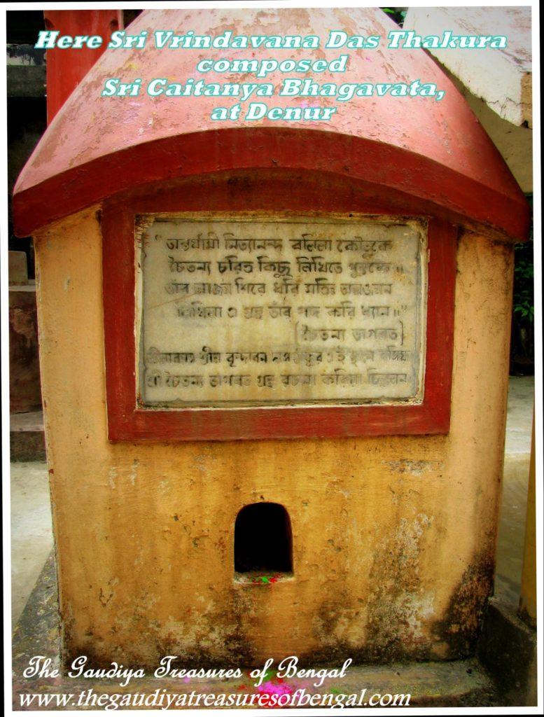 denur Caitanya bhagavata
