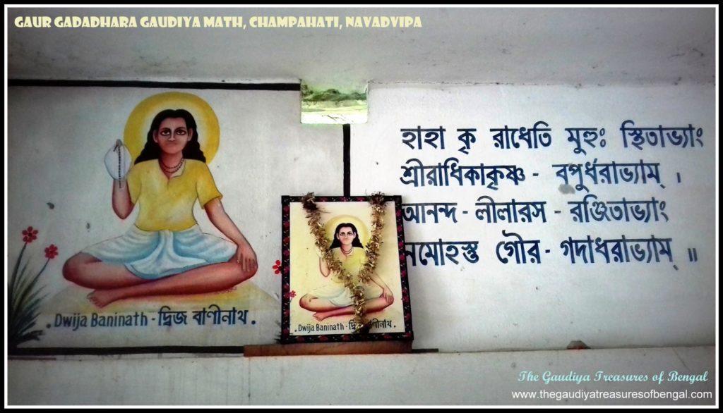 gaur gadadhara math gtb