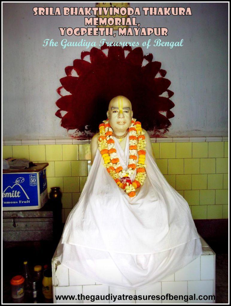 Bhaktivinoda Thakura yogpeeth gtb