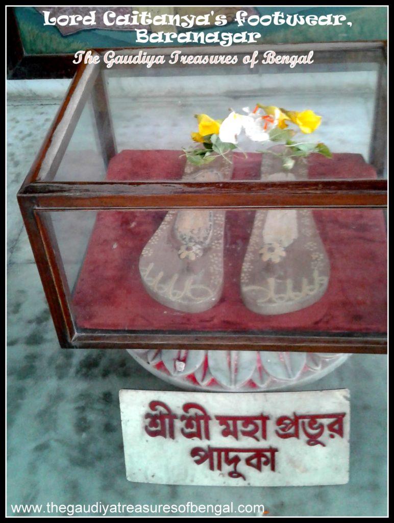 baranagar pathbari