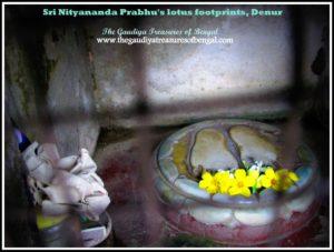 Nityananda prabhu's footprints denur