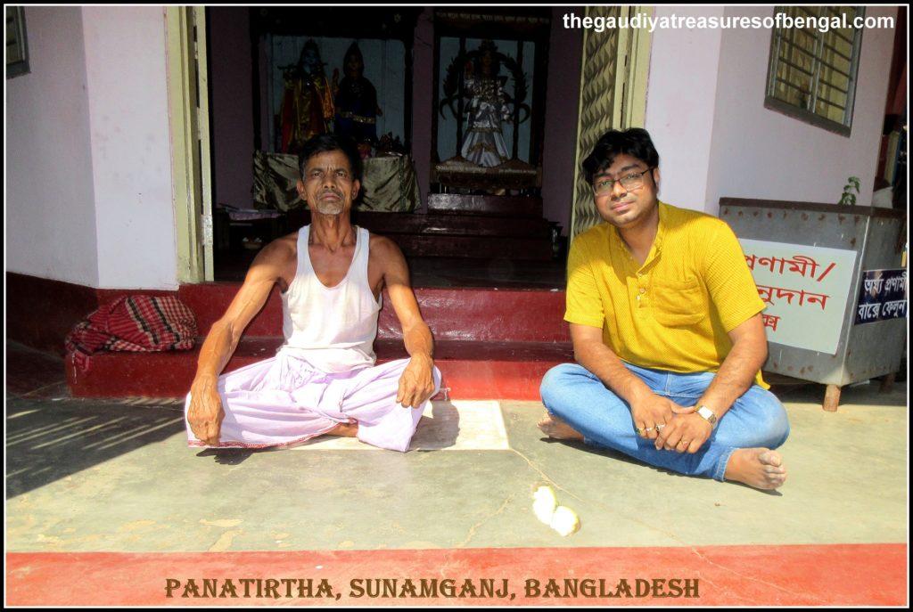panatirtha